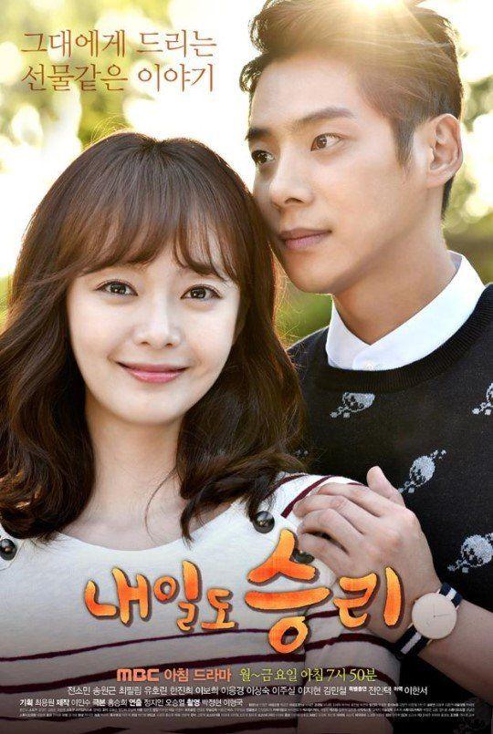Drama yang dibintangi choi won hong