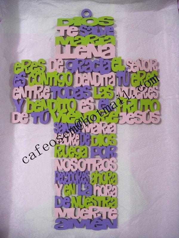 Recuerdos De Bautizo Cruz De Madera.Oracion Del Ave Maria Cruz De Madera Mdf Cortada En Laser Y