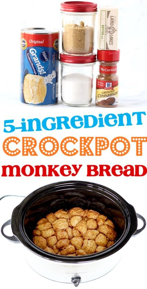 Crockpot Monkey Bread Recipe! {Just 5 Ingredients} - The Frugal Girls