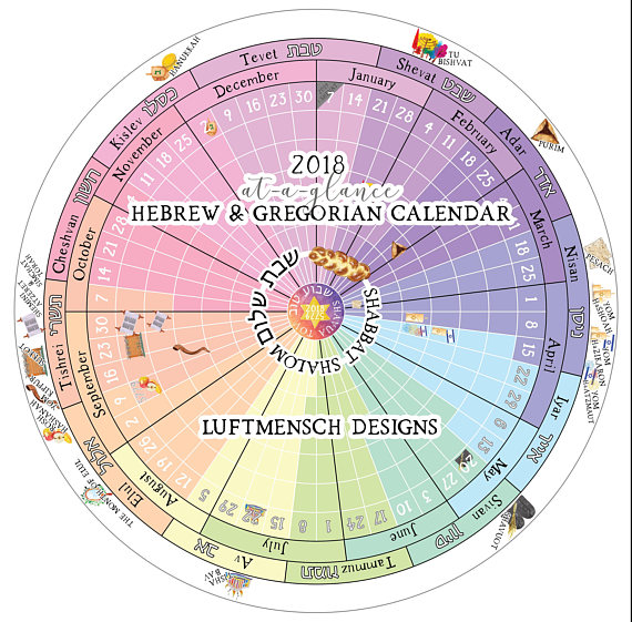 picture relating to Printable Jewish Calendar titled 2018 Calendar, Jewish Calendar, Hebrew Calendar, Judaica