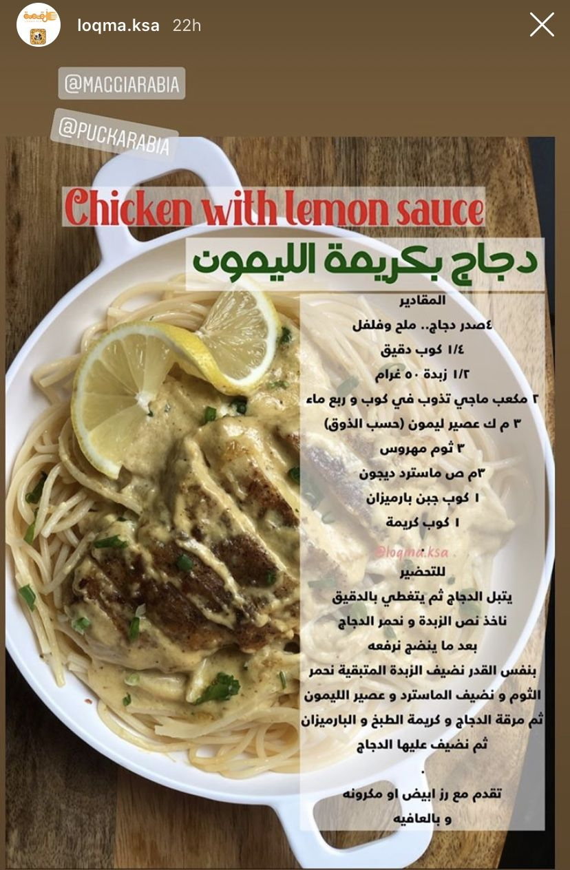 Pin By Shadia Asaad On Food Food Recipes Cooking