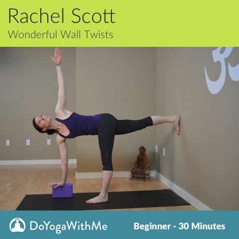 using the wall to boost your yoga practise new free video