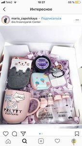 Pretty kitten gift box # gift box #hubsche #cat#colorful #photooftheday #cute #picoftheday #beautiful #pretty #friends #cool #portrait #skirt #dress #styleseat #fashiondaily #fashionbags #fashionpria