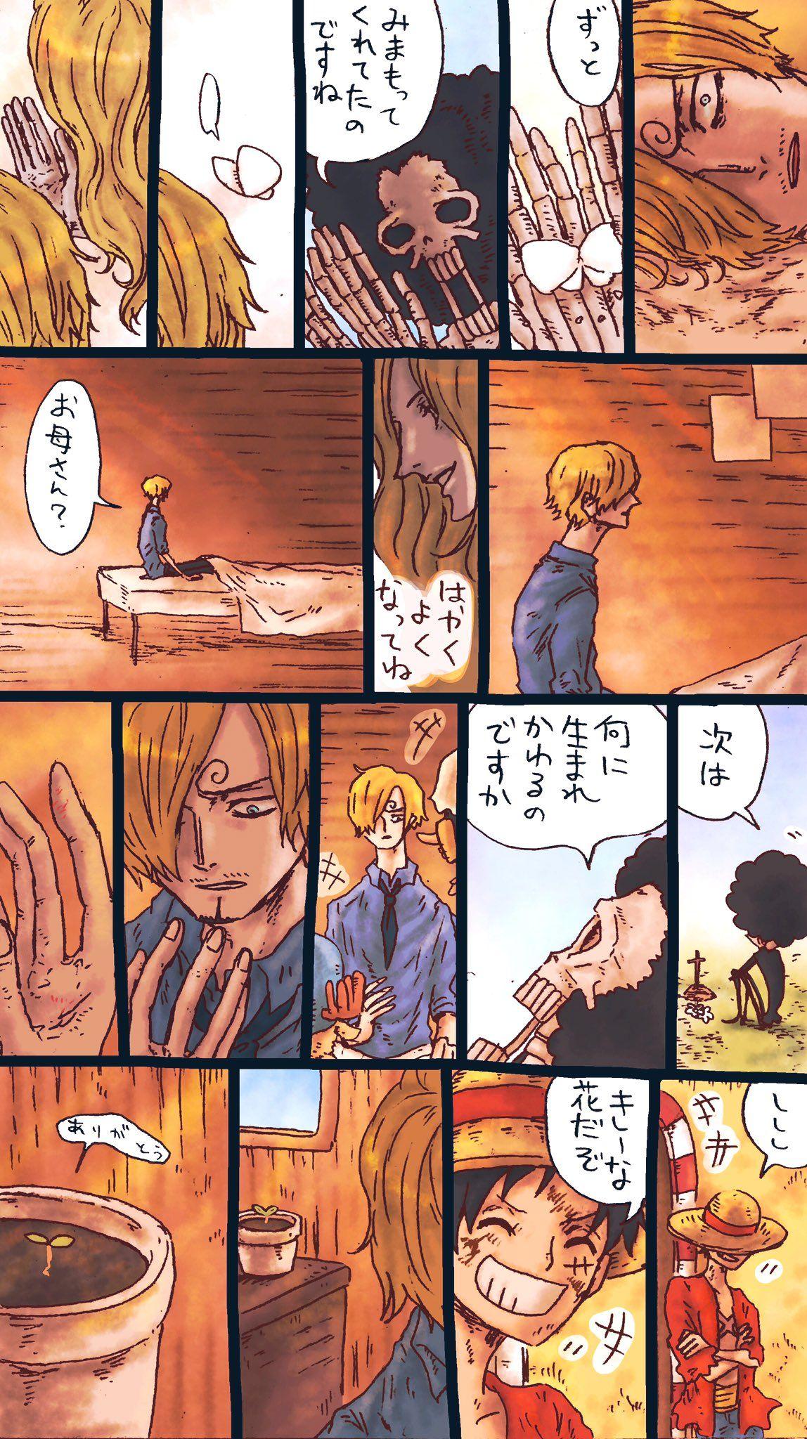 からお on twitter kawaii anime one piece luffy anime boy