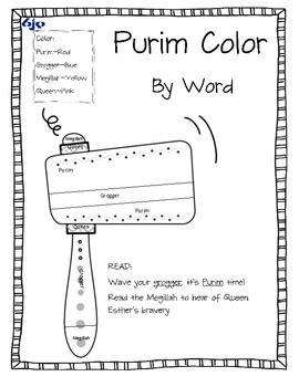 10 Free Purim Coloring Pages Hebrew School Happy Purim Vocabulary