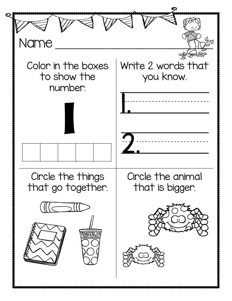 NO PREP Kindergarten Morning Work Printables - Literacy and Math ...