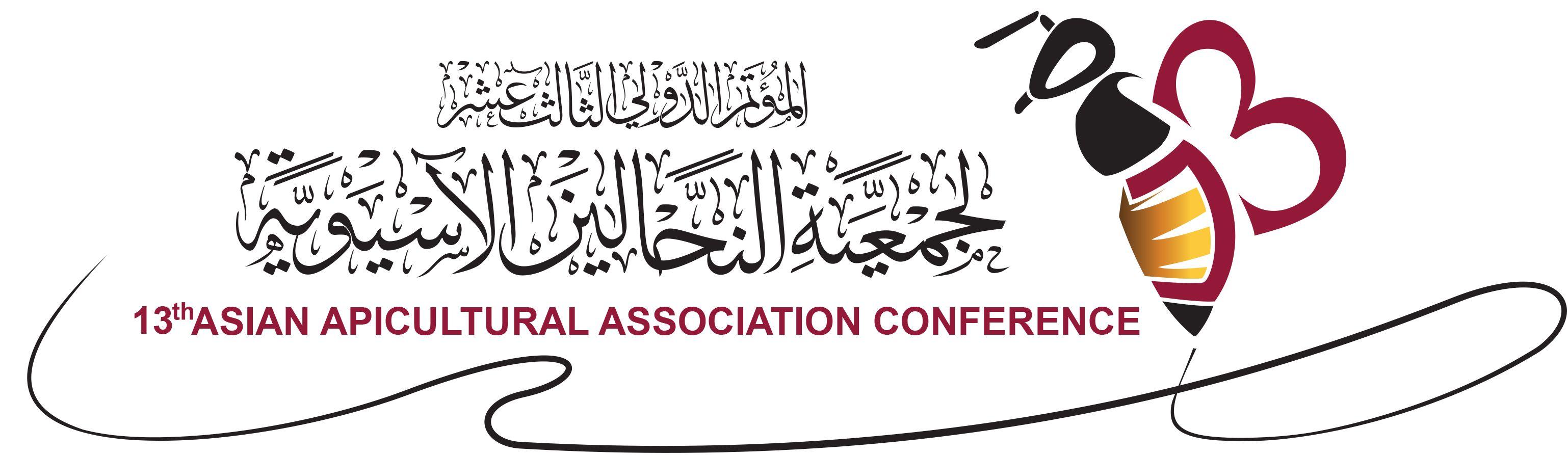 الدوحة تقدم دراسة باسم دول التعاون إلى أمانة الجامعة