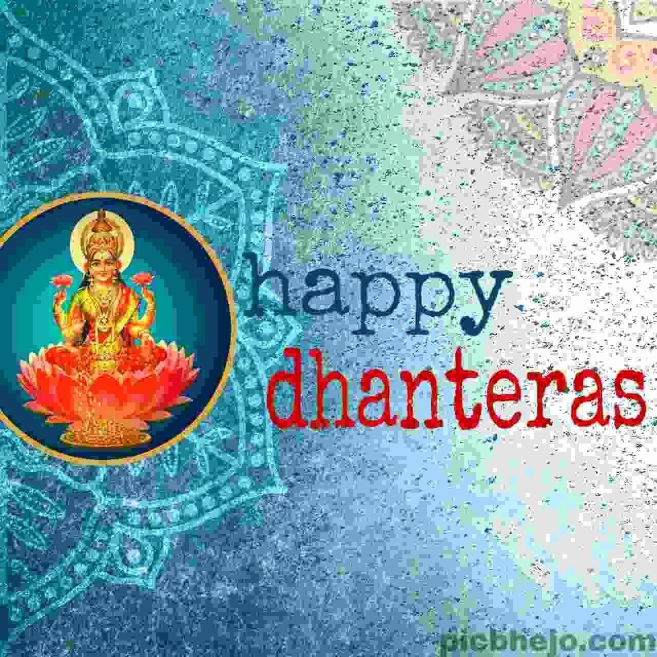 Happy Dhanteras 2019 Wishing Images Collection Free Download HD #happydhanteras Happy Dhanteras 2019 Wishing Images Collection Free Download HD #dhanteraswishes Happy Dhanteras 2019 Wishing Images Collection Free Download HD #happydhanteras Happy Dhanteras 2019 Wishing Images Collection Free Download HD #happydhanteras Happy Dhanteras 2019 Wishing Images Collection Free Download HD #happydhanteras Happy Dhanteras 2019 Wishing Images Collection Free Download HD #dhanteraswishes Happy Dhanteras 20 #happydhanteras