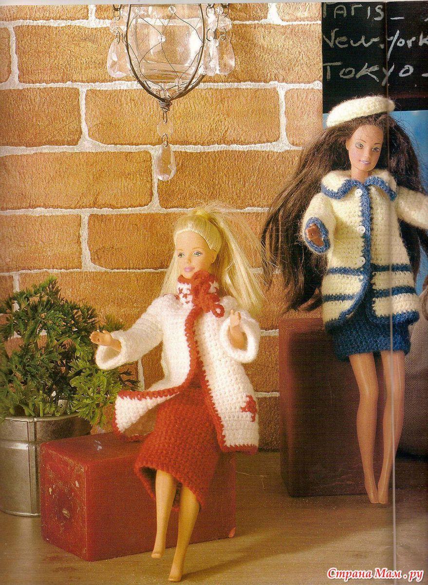 Наряды для Барби - 3