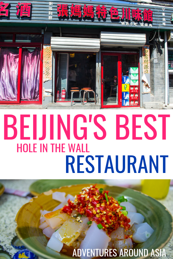 Looking For The Best Local Hole In The Wall Restaurant In Beijing For Beijing S Best Food Look No Further Than Spicy Sichuan Restaurant Zhang Mama Cheap Loca