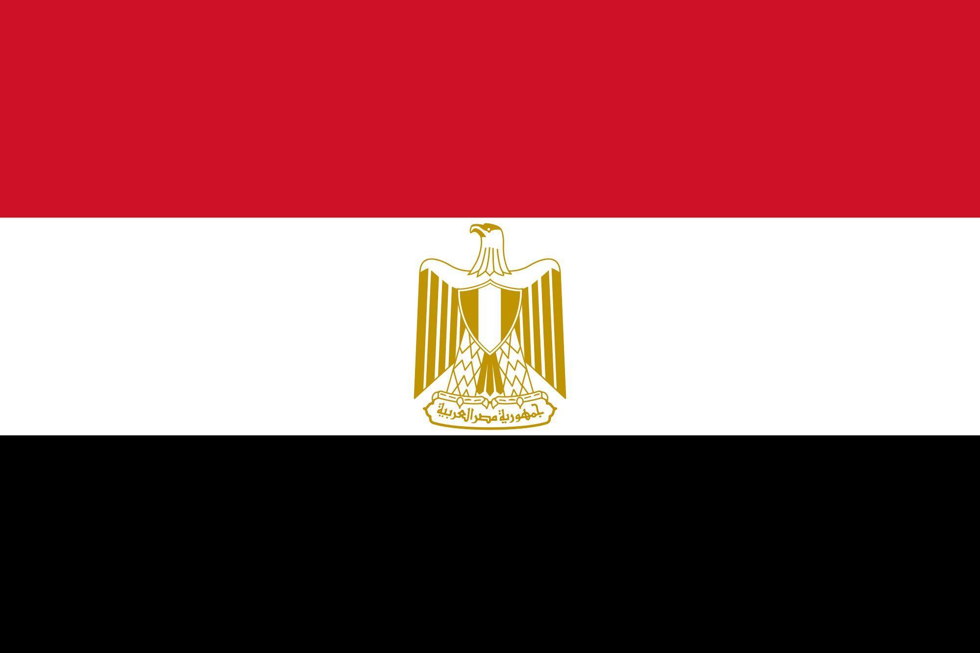 Egypt Country Flag Egyptian Flag Egypt Flag Egypt Country