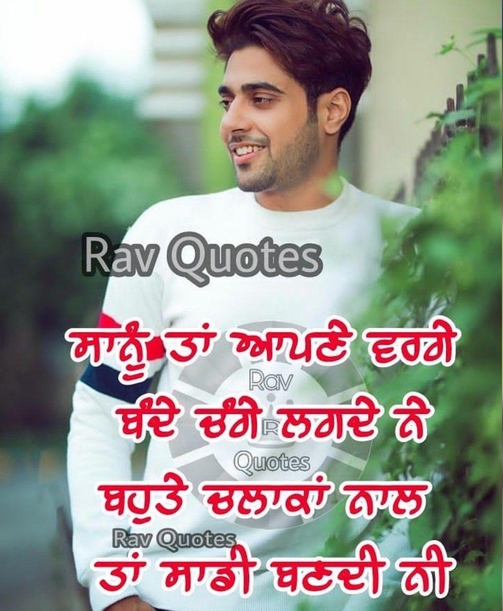 Love boparai | quotes | Punjabi quotes, Me quotes, Boy quotes