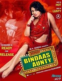 Ek Bindas Aunty (2015) (DVD Rip) - Bollywood Mobile Movies