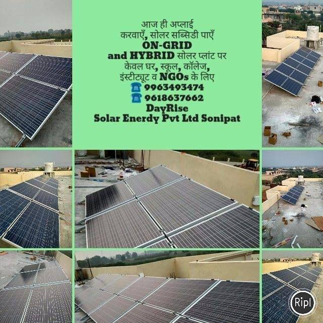 Dayrise Solar Enerdy Updates Solar Solar Panels Roof Solar Panel