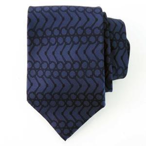 Gucci Silk Woven Blue Monochrome Chain Link Pattern Classic Men's Tie - Authentic