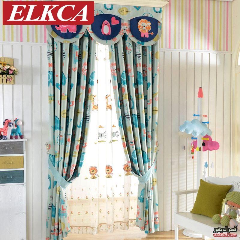 ستائر شيفون مودرن لغرف الأطفال Chiffon Curtains For Children S Rooms قصر الديكور Blue Girls Rooms Kids Shower Curtain Kids Curtains
