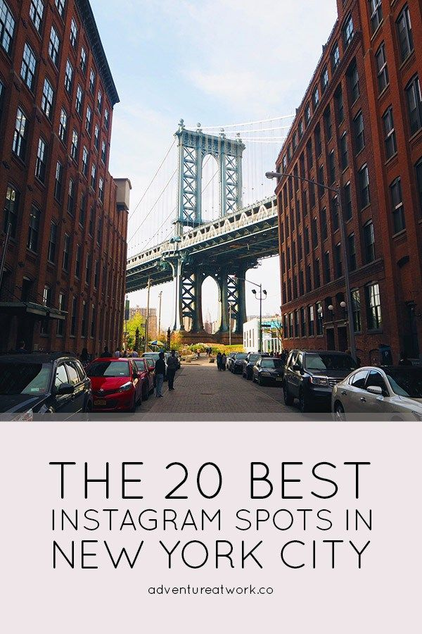 The 20 Best Instagram Spots In New York City Nyc Trip New