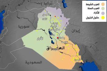 مشروع تقسيم العراق المعرفة Projects To Try Map Tri