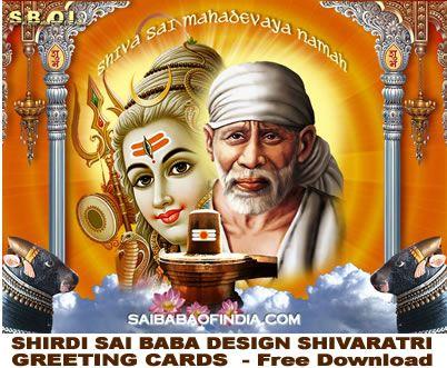 Shirdi sai baba shivaratri greeting cards wallpapers shridi shirdi sai baba shivaratri greeting cards wallpapers m4hsunfo