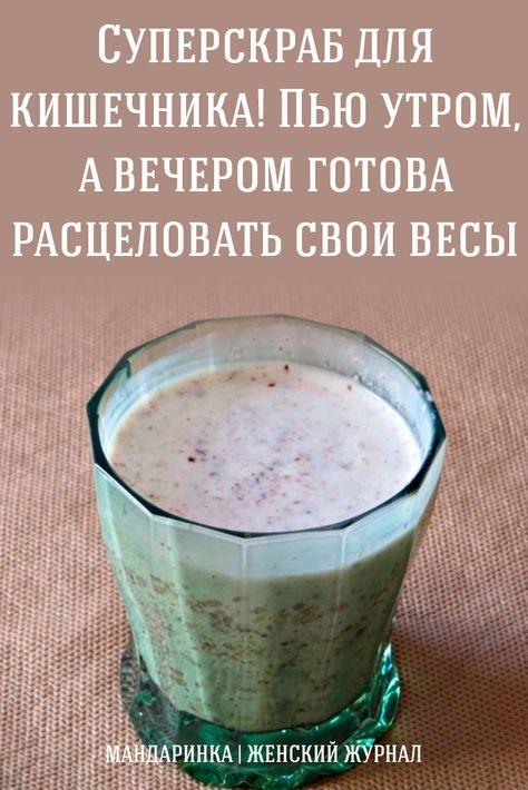 смузи для похудения без молока