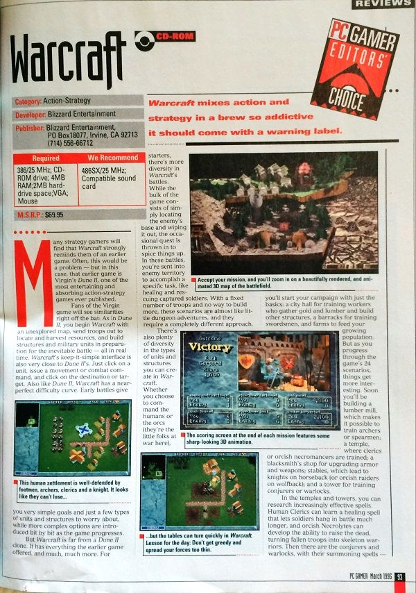 1995 PC Gamer Review of Blizzard Entertainment Warcraft