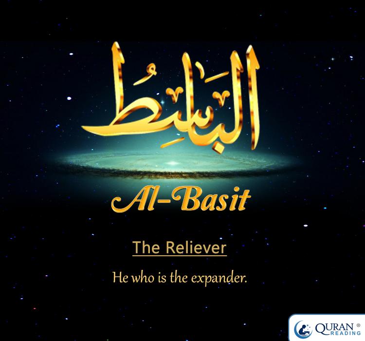 al basit reliever beautiful names allah quran verses islam facts