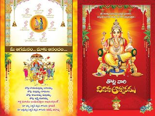 Indian Wedding Invitation Card Psd Vector Template Free