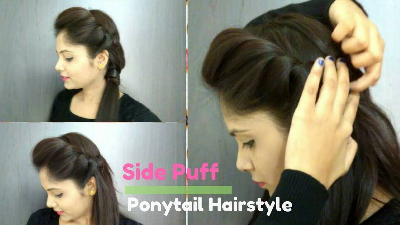 side puff in ponytail hairstyle | hair style and hair