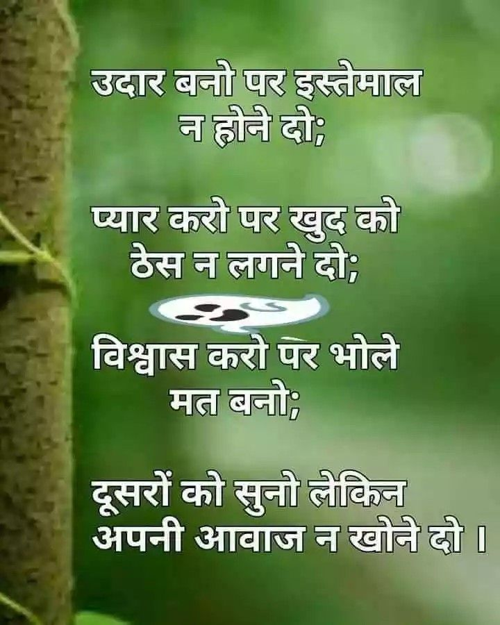 Pin by Tirath Garg on Thoughts (With images) | Hindi ...