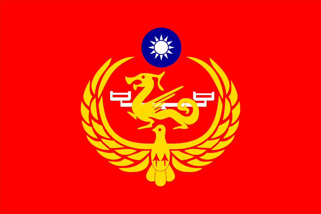 Flag Of The Coast Guard Administration Of The Republic Of China Svg Military Flag Flag Flag Design