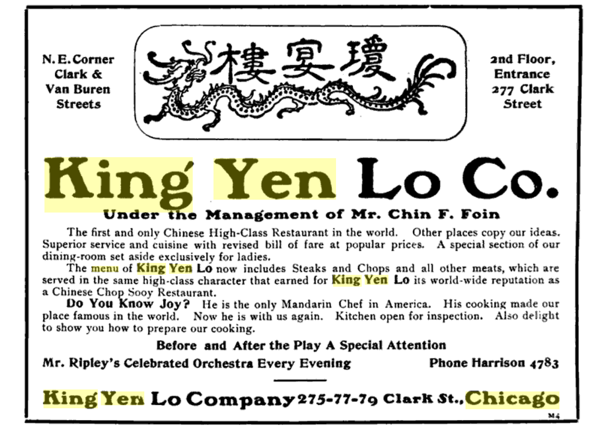 Ad for o ne of Chicago\'s most famous Chinese restaurants - King Yen ...