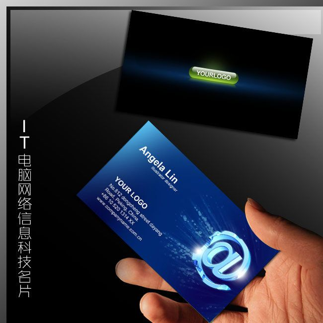 It computer network information technology business card psd it computer network information technology business card psd download card http reheart Image collections