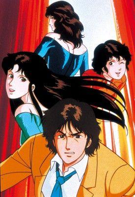 Tv Cat S Eye Remasterisee Enfance Anime Et Annee 80