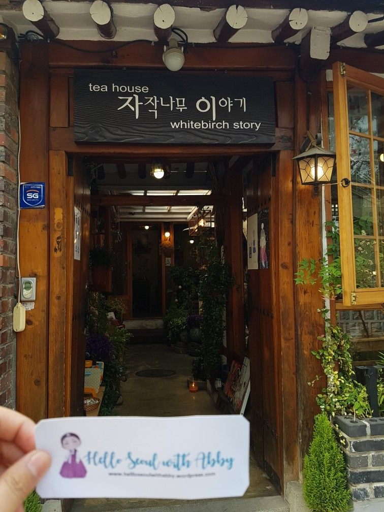 http://wp.me/p8Ofan-9w #goblinfilminglocation