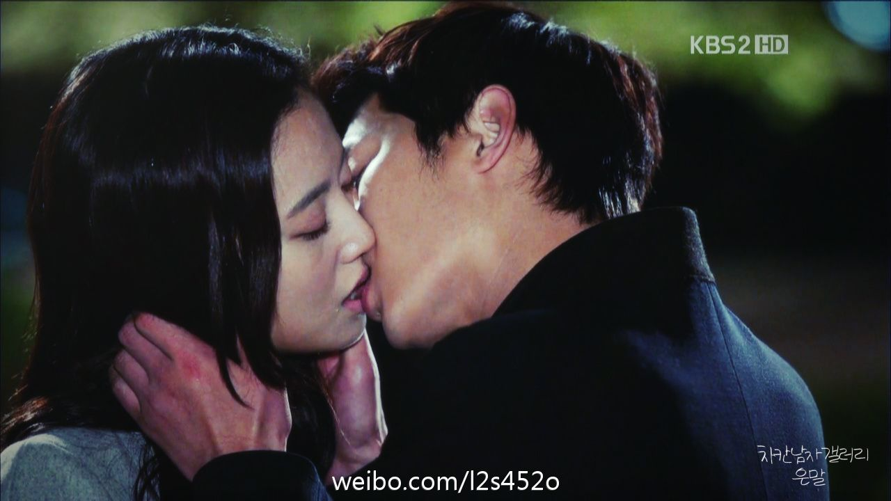 Joong ki moon chae won hookup