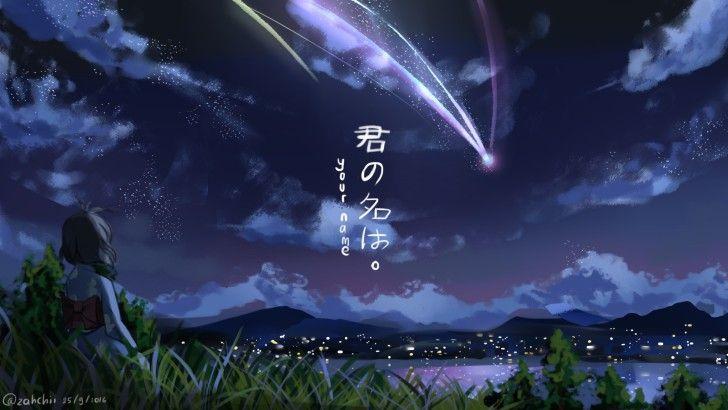 Your Name Anime Art Night Scenery Comet Sky Wallpaper Pemandangan Anime Pemandangan Gambar