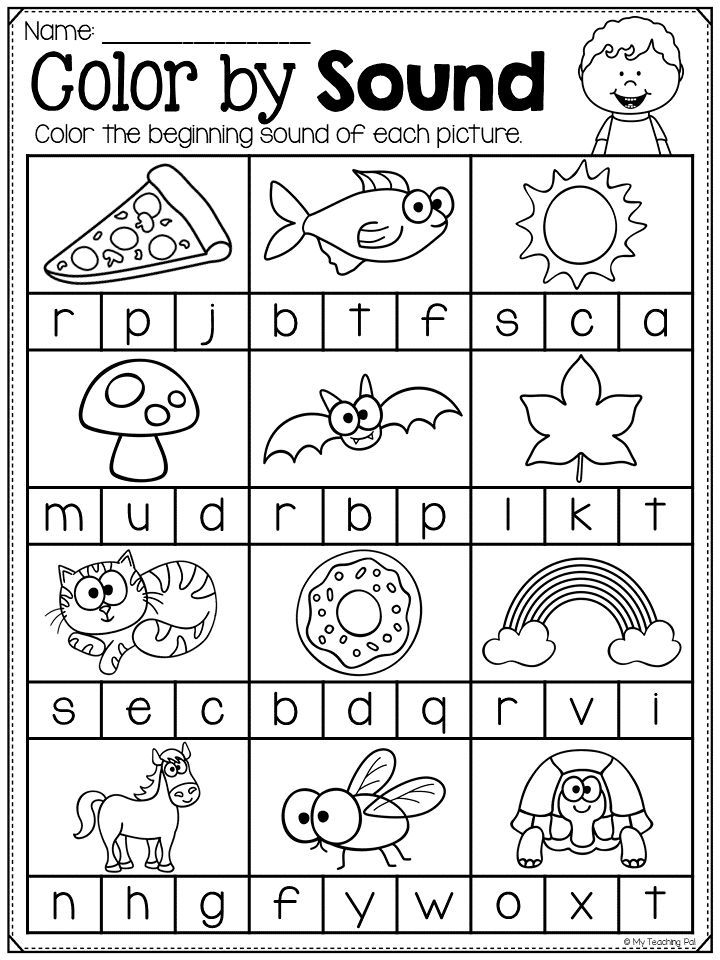 Beginning Sounds Pack - Worksheets and Gumball Game | Group ...