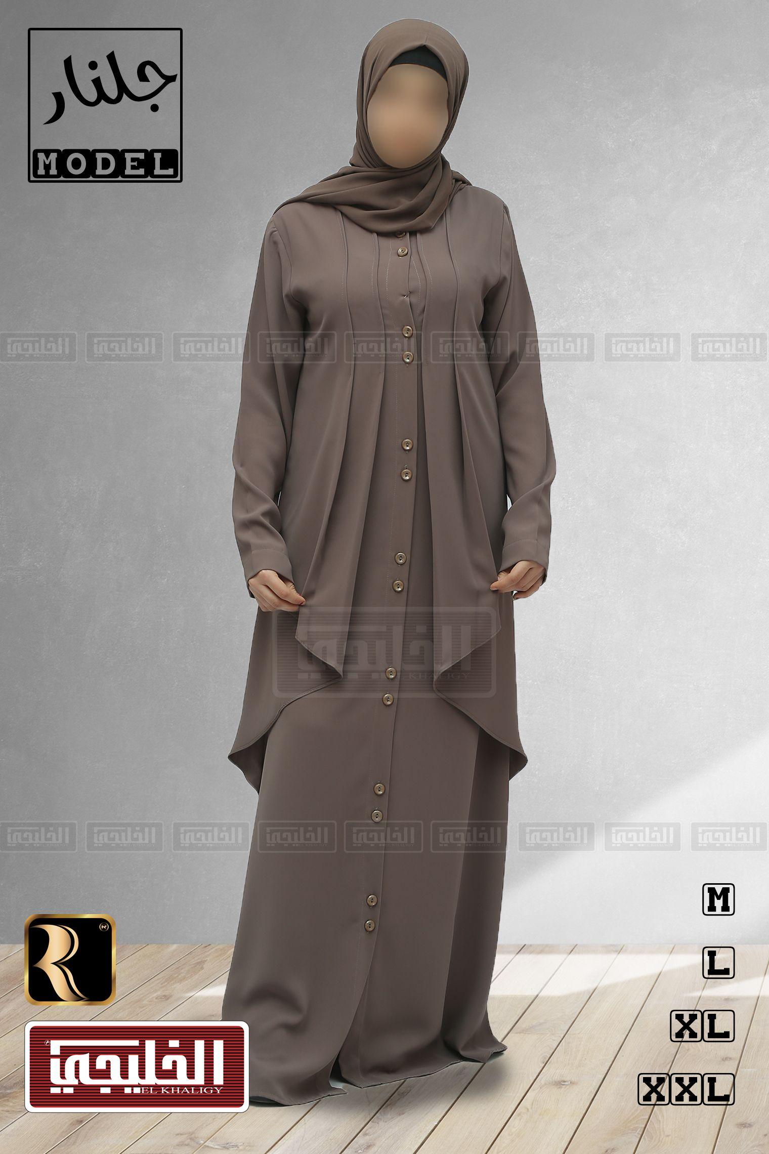 عباية جلنار Dresses Kids Girl Niqab Fashion Kids Dress