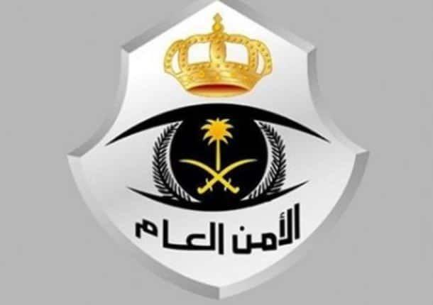 الاستعلام عن نتائج الامن العام للنساء 1439 رابط أبشر وزارة الداخلية للتسجيل بالدورات العسكرية Arab News Egypt Convenience Store Products