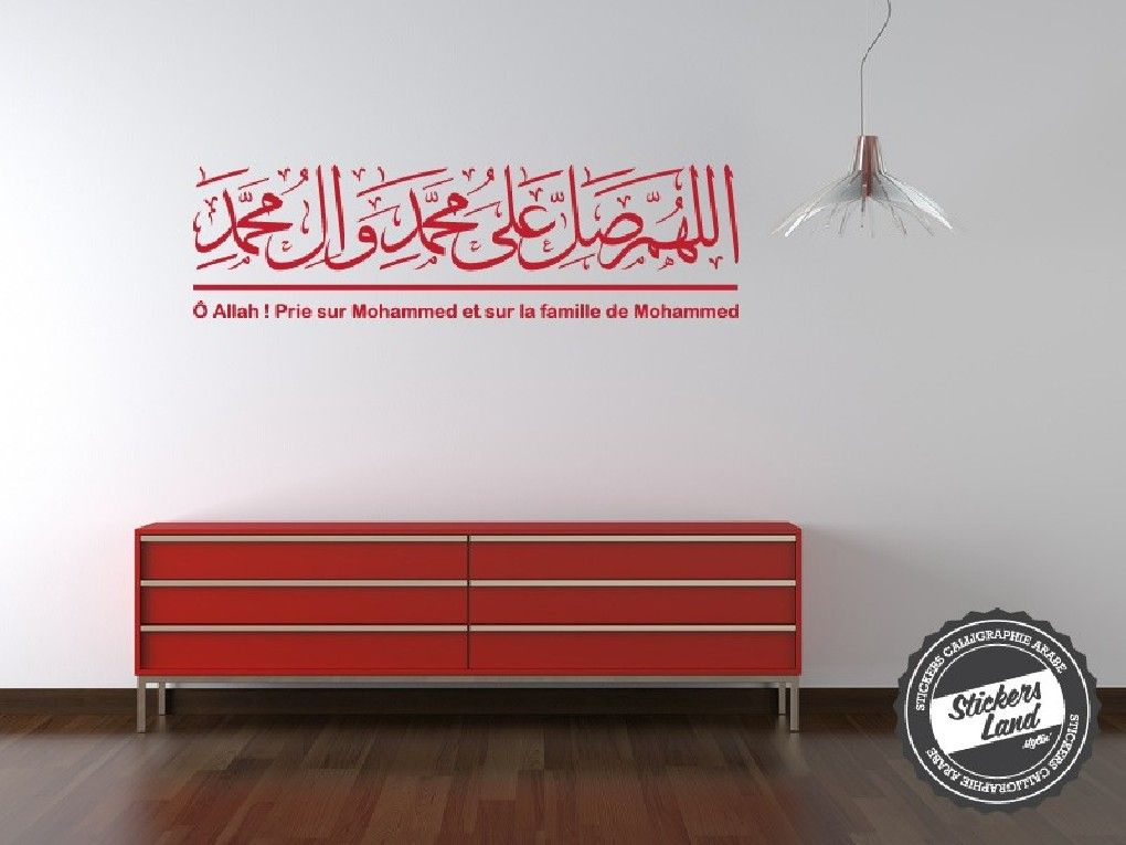 51 best Calligramma images on Pinterest   Islamic calligraphy ...