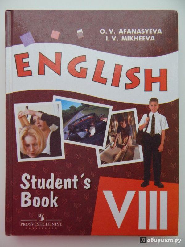 Английския язык переводчик 4 класс видео запись