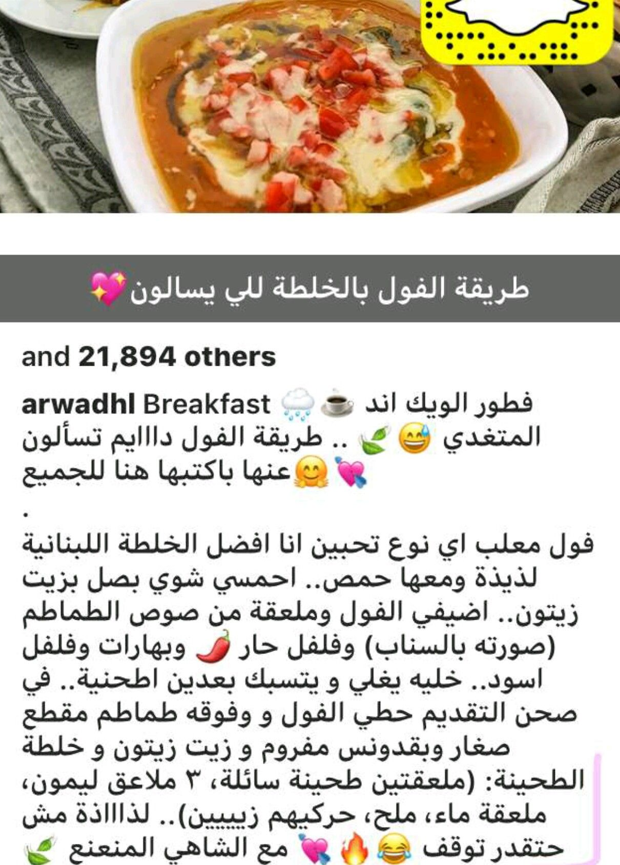 Pin By Asma Alotaibi On طبخ Cooking Recipes Recipes Cooking