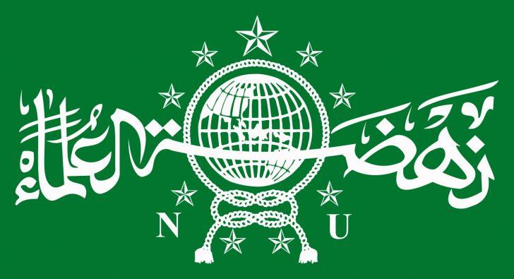 Pin di Logo Nahdlathul Ulama ( NU )