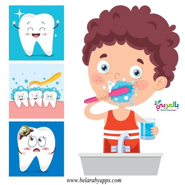 افكار عن صحة الفم والأسنان للاطفال أنشطة العناية بالاسنان بالعربي نتعلم Dental Care For Kids Dental Kids Kids Vector