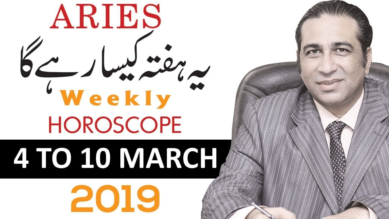 Aries Weekly Horoscope March 2019 Sign Predictions Forecast Urdu