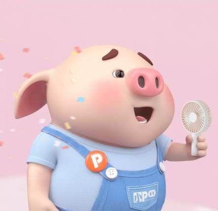New wallpaper cute pig 68 ideas