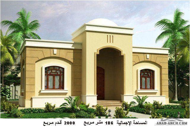 فيلا دور واحد المخطط Arab Arch Architectural Design House Plans House Front Design Classic House Design