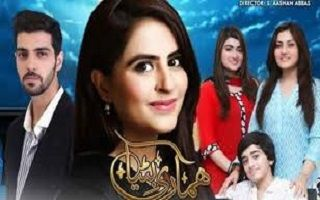 Hamari Bitya Episode 69 On Ary Zindagi 21 December 2015h3 Watch