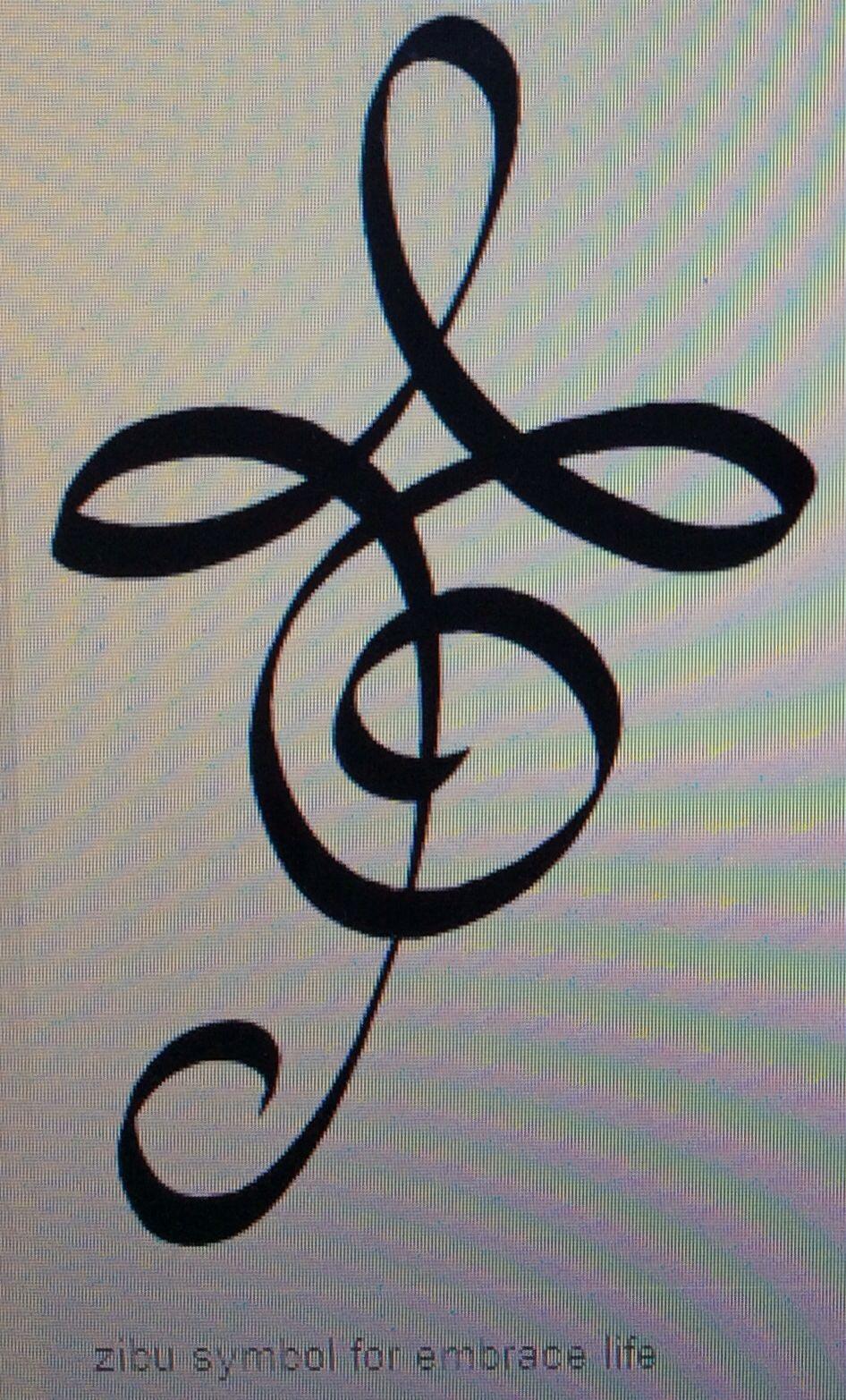Zibu Symbol For Embrace Life Words Pinterest Tattoo Tatoos