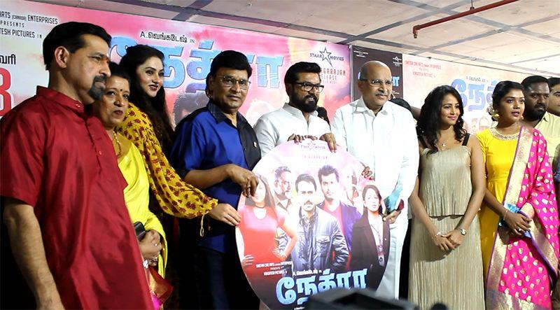 Actor Sarathkumar At Nethra Movie Audio Launch Video